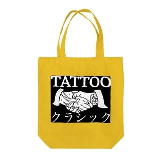 Cookerのシェイクハンド Tote bags