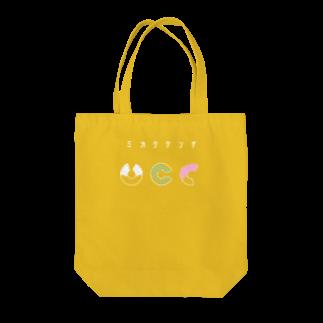 kayanoのミカクケンサ2 Tote bags