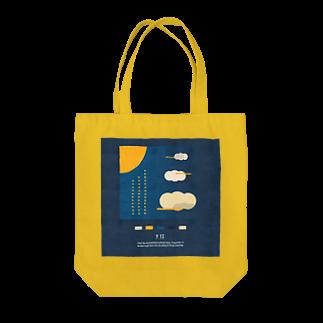 新井リオの【2019.09.13】新井リオの英語日記グッズ Tote bags