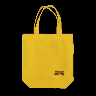 竹下キノの店の新橋ファイトクラブ Tote bags