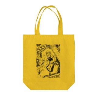 descovery Tote bags