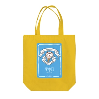After Afternoon CLUV  Tote bags