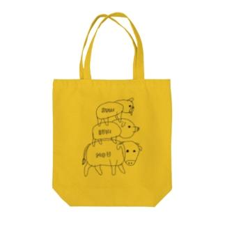 いぬぶたうし Tote bags