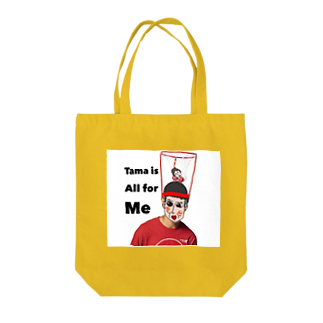 HRYM△のTama is all for me Tote bags