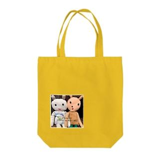 店主ボ〜子&ふぅ子の、 Tote bags