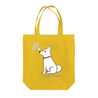 うちの子ワンファイ 白和犬さん Tote bags