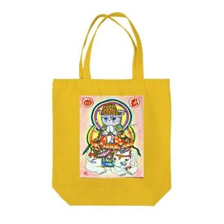 にゃんこDE普賢菩薩 Tote bags