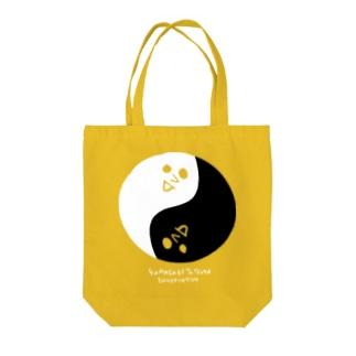 yinyangくん Tote bags