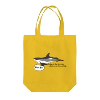 タイセイヨウカマイルカ「今日は残りの人生の最初の日である。」 Tote bags