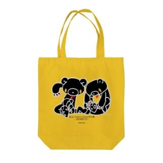 【期間・数量限定】HTZ#20記念グッズ Tote bags