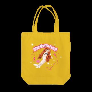 iiTAI-DAKE    -  イイタイダケ  -のミシェルマーメイド Tote bags