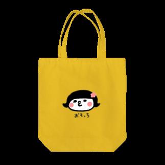 mioせんせー@3O-spiceのおもっち Tote bags