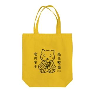仙台四郎ねこ Tote bags