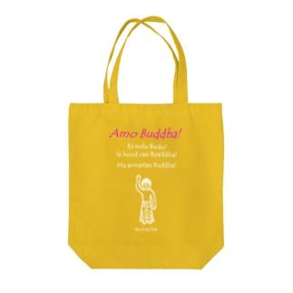Amo Buddha! Tote bags
