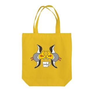 ツインオカメチドリ Tote bags