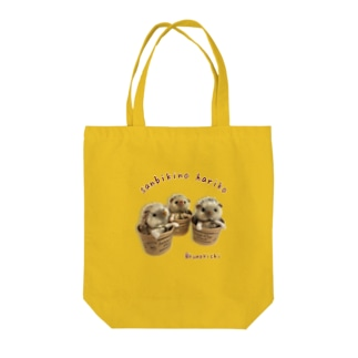 A)3匹のはりねずみ グッズ Tote bags