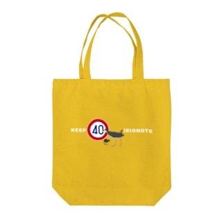KEEP40 IRIOMOTE シロハラクイナ(横) Tote bags