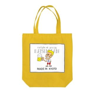 master ecobag Tote bags
