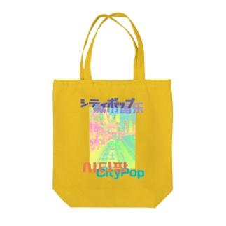 CityPop シティポップ Tote Bag