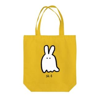 うさぎおばけ(白) Tote bags