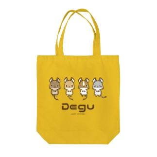 デグーダイスキ! Tote bags