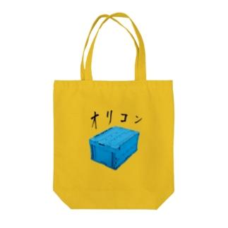 オリコン Tote bags