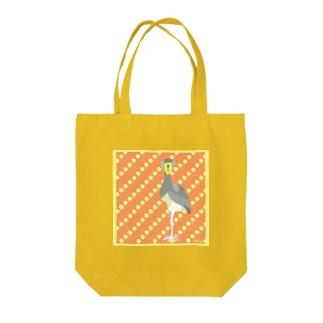 ジーーーっと見るハシビロさん Tote bags
