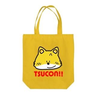 ツコーン!(両面) Tote bags