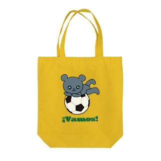 森のどうぶつサッカーshopのボランチのこぐま2(vamos) Tote bags