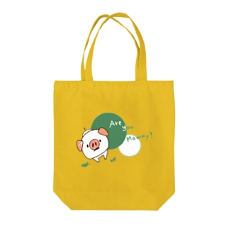cococotto20のコブタちゃんの『あーゆーまみー?』 Tote bags