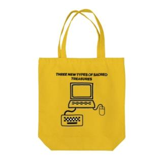 新三種の神器.pptx design Tote bags