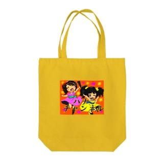 シマハナ Tote bags