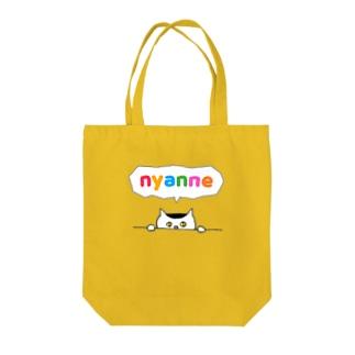 nyanne  Tote bags