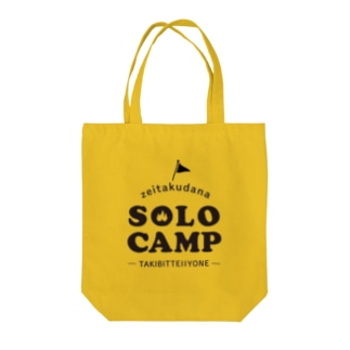 SoloCamp/父へのプレゼント Tote bags