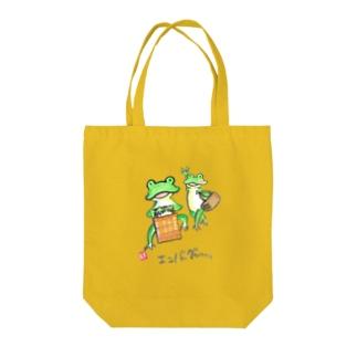 カエル手提げさん Tote bags