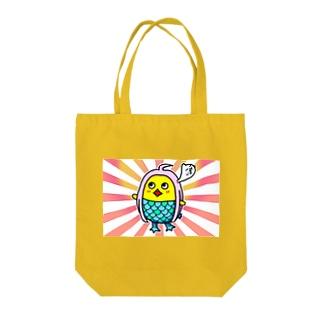 ひよこの祈り② Tote bags