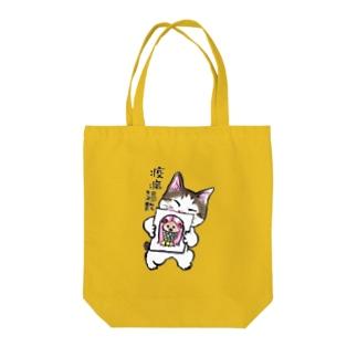 アマビエいこちゃん🐱🐟 Tote bags