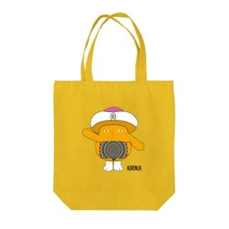 マスクデリーさん Tote bags
