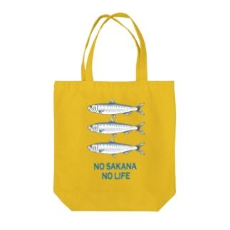 月兎耳庵 つきとじあん 矢光いるるのノー魚 ノーライフ Tote bags