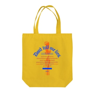 dispatch_Flower_♯02_偽り Tote bags