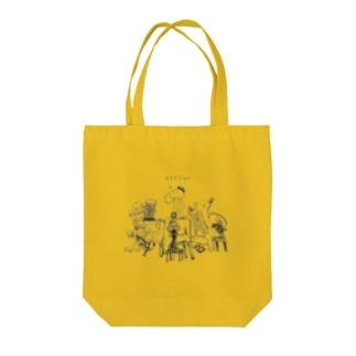 アトリエで作ろう Tote bags