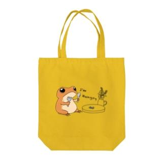 腹ぺこヒキガエル Tote bags