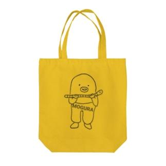 もぐら✕みみず Tote bags
