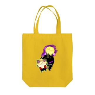 《ハロウィン》03*狼ちわわ男* Tote bags