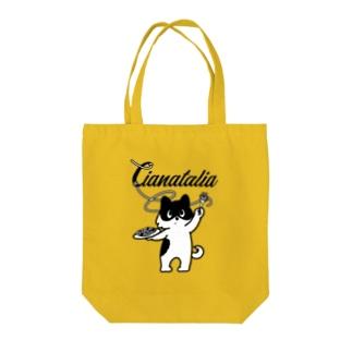 チャナタリア Tote bags