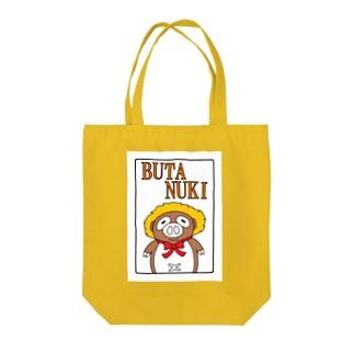 BUTANUKI(デジタルリマスブター版) Tote bags