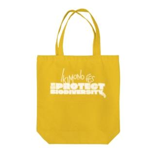 IKIMONO FES '21 メッセージ Tote bags