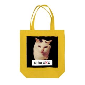 ぬこおこ NUKOOKO(文字が大きいバージョン) Tote bags