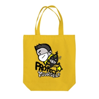 Protect Yourself 改 Tote bags