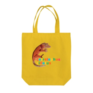 red!red!red! Tote bags